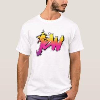 Jem/camisa paródia do judeu camiseta