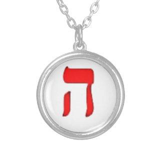 Kabbalah Colar Personalizado