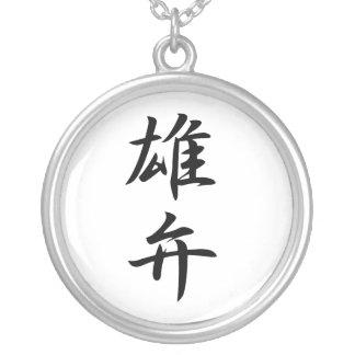Kanji japonês para a eloquência - Yuuben Colar Com Pendente Redondo