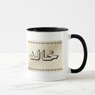 Khalid na caneca elegante bege árabe