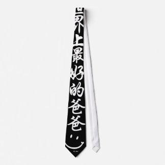 laço do pai #1 para o dia dos pais com caráteres gravata