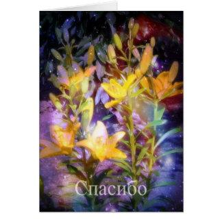 Lírios amarelos dos cartões de agradecimentos | do