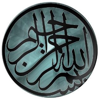 Louça De Jantar Corão muçulmano islâmico da caligrafia de