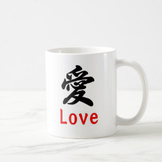 Love, in Japanese. Caneca De Café