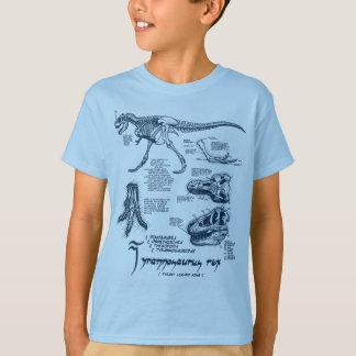 Luz de esqueleto da camisa do tiranossauro - azul tshirt