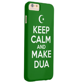 Mantenha islâmico calmo capa barely there para iPhone 6 plus