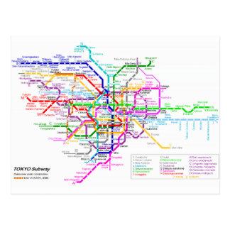 Mapa do metro de Tokyo Japão Cartão Postal