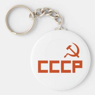 Martelo vermelho e foice de CCCP Chaveiro