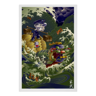 Martin Hsu - tartaruga Posteres
