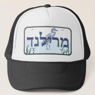 Matrícula de Maryland no hebraico Boné