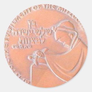 medalha do mitzvah do bar, bar_B (5) Adesivo