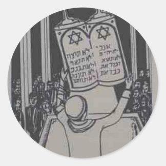mitzvah do bar adesivo