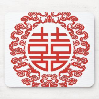 Mousepad favor chinês moderno do casamento da felicidade