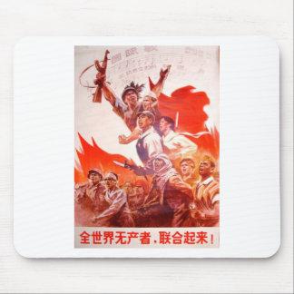 Mousepad Poster chinês da arte