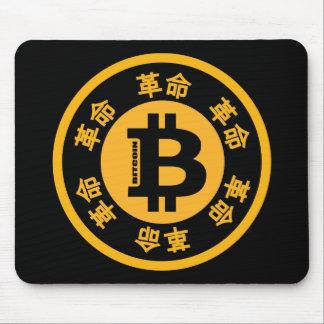Mousepad Revolução de Bitcoin (versão chinesa)