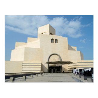 Museu de artes islâmicas, cartão de Qatar Cartão Postal