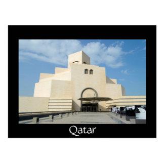 Museu de artes islâmicas, cartão preto de Qatar Cartão Postal