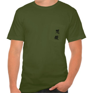 neve camisetas