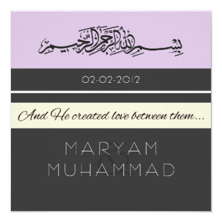 Noivado islâmico do casamento do Islão da Convite Quadrado 13.35 X 13.35cm