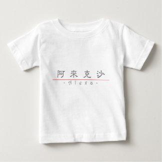 Nome chinês para Alexa 21054_2.pdf T-shirt