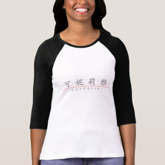 Nome chinês para Cornelia 20071_1.pdf Camisetas