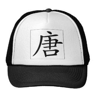 Nome chinês para Don 20547_1.pdf Boné