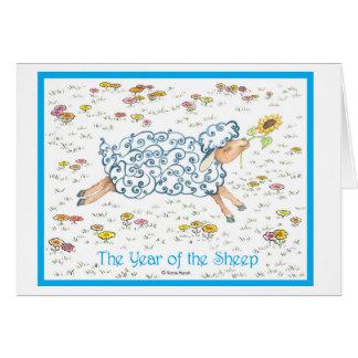 O ano do cartão dos carneiros