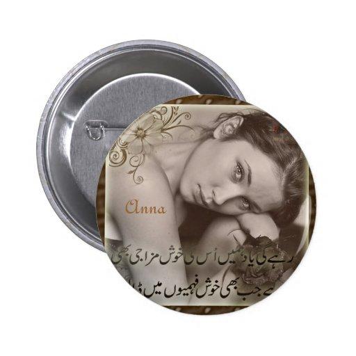 O botão de Anna Pins