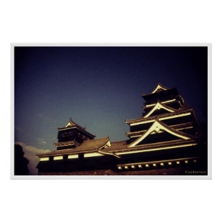 O castelo de Kumamoto, Japão Posteres