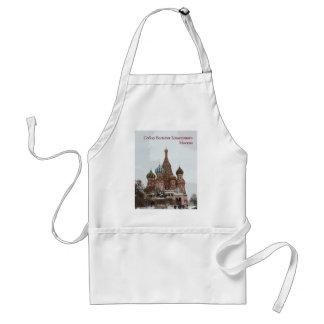 O cathedral_russo da manjericão do santo avental
