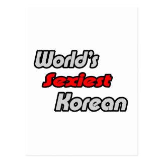 O coreano o mais sexy do mundo cartões postais