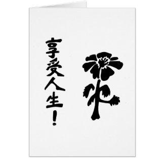 O cumprimento chinês cartão-Aprecia a vida Cartão Comemorativo
