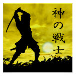 O guerreiro do deus posteres