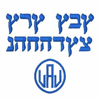 O hebraico rotula o pólo bordado grande pai camiseta bordada polo
