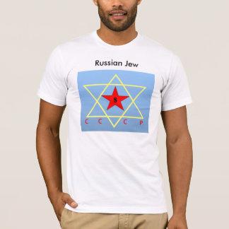 O judeu do russo camisetas