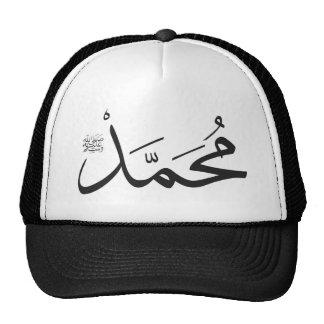 O nome de Muhammed com frase de Salat em Thuluth Boné