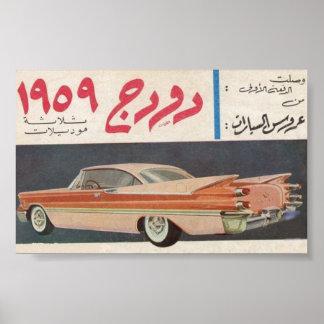 O poster do anúncio do carro vintage, 1959 evita o