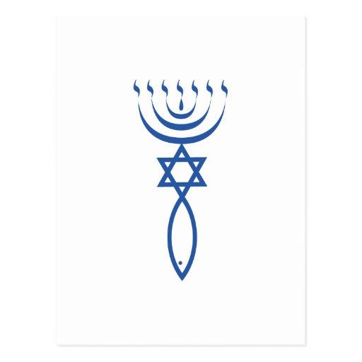 O selo judaico messiânico de Jerusalem Cartão Postal