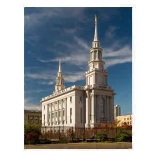 O templo de Philadelphfia Pensilvânia LDS Cartão Postal