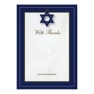 Obrigado elegante de Mitzvah do bar do tecido você Convite 12.7 X 17.78cm