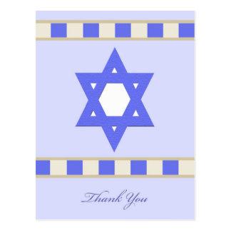 Obrigado judaico da simpatia você cartão cartao postal