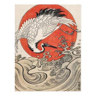 Ondas do guindaste de Isoda Koryusai e sol de Cartão Postal