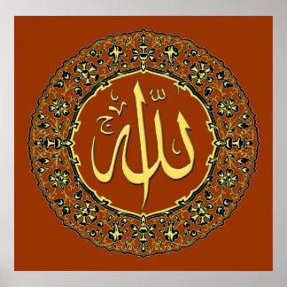 Ornamento conhecidos decorativos islâmicos de