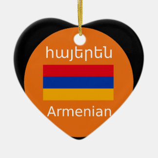 Ornamento De Cerâmica Design arménio da bandeira e da língua