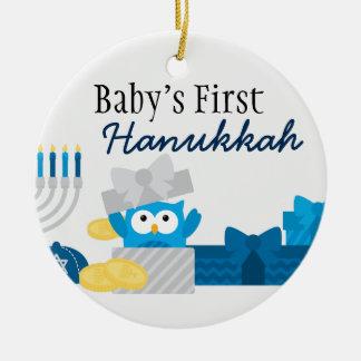 Ornamento do Hanukkah do bebê primeiro