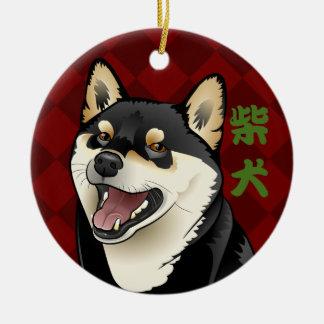 Ornamento japonês do Kanji do cão customizável de