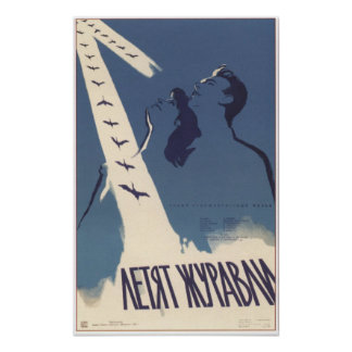 """""""Os guindastes estão voando"""" o filme soviético 195 Posters"""