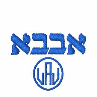 Pai hebreu pólo azul bordado camiseta bordada polo