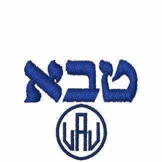 Pai hebreu t-shirt azul bordado