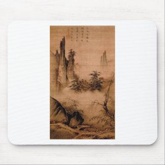 Paisagem chinesa - mães Yuan Mouse Pad
